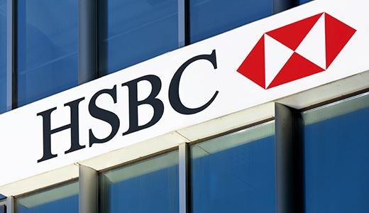 About HSBC | HSBC